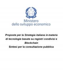 mise consultazione pubblica sulla strategia blockchain 216x250 - MISE: consultazione pubblica sulla strategia blockchain