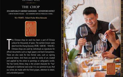 la campagna pubblicitaria nft colpisce un posto improbabile la cantina napa di yao ming san francisco chronicle 800x564 1 400x250 - La campagna pubblicitaria NFT più assurda: la cantina Napa di Yao Ming